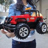 八折虧本促銷沖銷量-超大耐摔燈光遙控車跑車充電遙控汽車兒童耐摔玩具 免運費