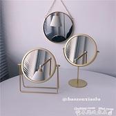 化妝鏡北歐ins金屬簡約臺式化妝鏡子宿舍學生少女梳妝鏡美妝鏡墻面掛鏡 迷你屋 新品