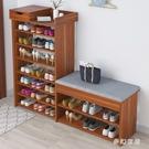 鞋架多層家用經濟型省空間鞋櫃簡易換鞋凳門...