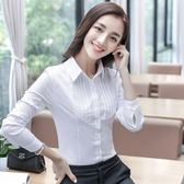 女裝白襯衫女長袖職業正裝修身款雪紡衫大碼上衣工作服