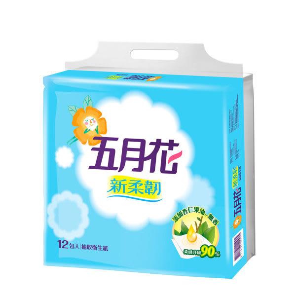 五月花新柔韌抽取式衛生紙130抽*12包*6袋 - 永豐商店