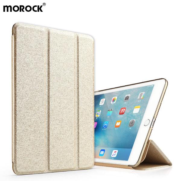 morock iPad Air2保護套蘋果iPad5皮套iPad1平板電腦殼6全包9.7寸