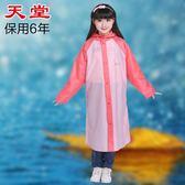 (交換禮物 聖誕)尾牙 兒童雨衣天堂雨披帶書包位男女寶寶學生雨衣可愛卡通長款雨披新款