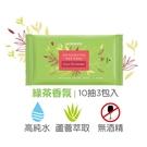 屈臣氏潔膚柔濕巾10片3包入-綠茶...