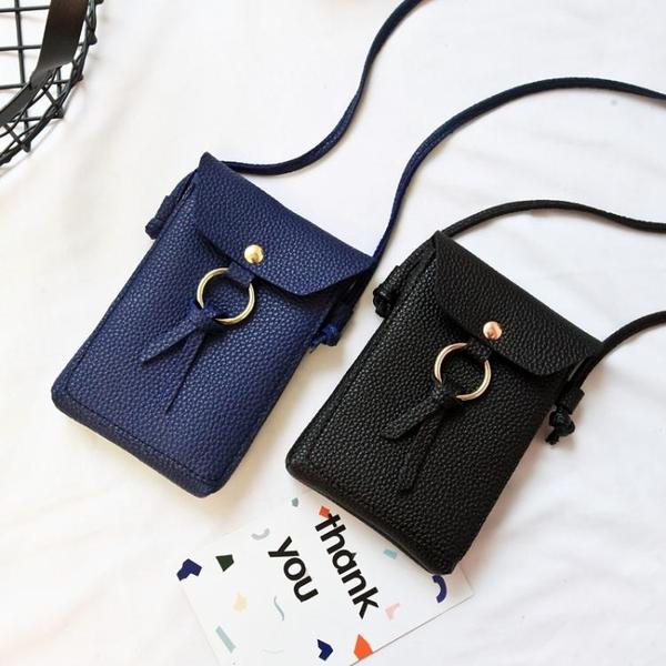 手機包 韓版新款流蘇斜背手機包迷你女包潮小包包二層零錢手機袋側背小包 童趣屋  新品