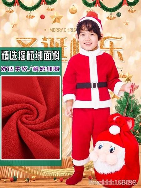 兒童演出服 聖誕節兒童服裝男童幼兒園寶寶聖誕老人衣服裝扮主題服飾女童套裝 城市科技