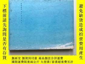 二手書博民逛書店佐內正史罕見攝影集 Message 初版Y447319 佐內正史 平凡社 ISBN:9784582277463
