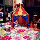 兒童游戲帳篷蒙古包公主城堡屋男孩女孩過家家玩具寶寶  【全館免運】
