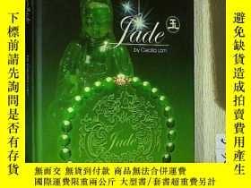 二手書博民逛書店Jade罕見by Cecilia Lam 玉 大16開本Y180