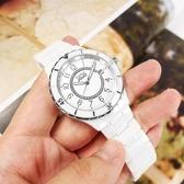 NATURALLY JOJO / JO96974-80F / 氣質典雅 閃耀晶鑽 藍寶石水晶玻璃 日期顯示 陶瓷手錶 白色 38mm