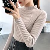 半高領套頭毛衣女2019秋冬新款修身針織衫內搭上衣長袖緊身打底衫 後街五號