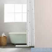 浴簾防水布加厚衛生間浴室掛簾隔斷簾家用洗澡簾子免打孔防霉 快速出貨YJT