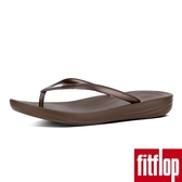 【FitFlop】IQUSHION ERGONOMIC TOE-THONGS(銅金色)新品限時體驗價8折