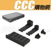 NEW 3DS 3DSLL防塵塞 3DSXL 2DS 防塵塞 充電口 傳輸口防塵塞 卡槽防塵塞 矽膠塞 膠塞 通用款