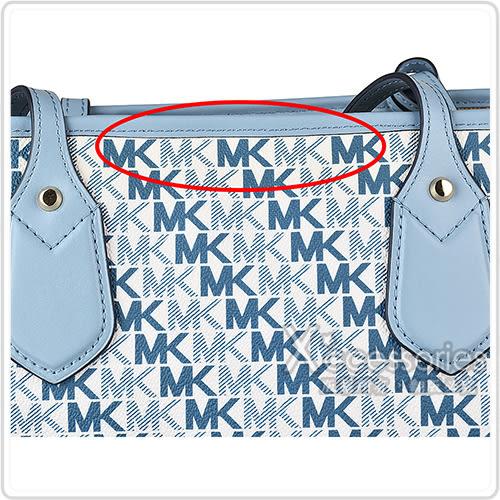 MK MICHAEL KORS EVA金字LOGO PVC開放式肩背包(大/白x深藍/展示品)