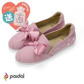 Paidal x 卡娜赫拉的小動物 P助&粉紅兔兔同色電繡公主緞帶鞋樂福鞋-粉-熱銷預購7/17陸續出貨