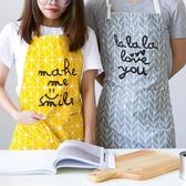 摩登主婦韓版時尚圍裙女防油污圍腰罩衣成人男廚房做飯工作服
