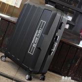 超大容量32寸行李箱 出國30寸旅行箱大號拉桿箱 男箱包皮箱 易家樂