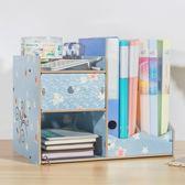 辦公桌面收納盒文件儲物盒辦公用品置物架創意木質雜物收納盒 igo 小時光生活館