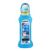 日本 獅王 LION 衣物局部去漬劑 160g 衣物清潔【BG Shop】效期:2020.10.05