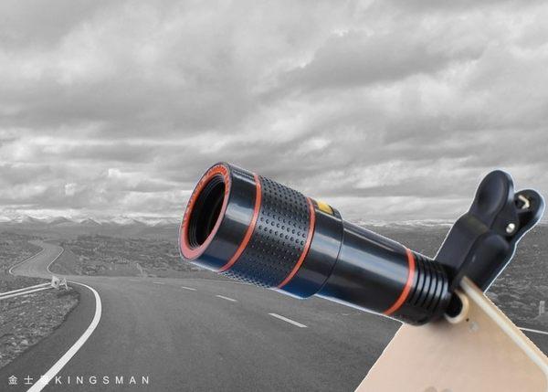 【金士曼】12倍望遠鏡頭 12X 長焦鏡頭 定焦 手機鏡頭 手機單眼 手動對焦 自拍神器 偷拍神器