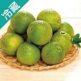 【台灣】鮮甜汁多柳丁/12粒(125g±10%/粒)【愛買冷藏】