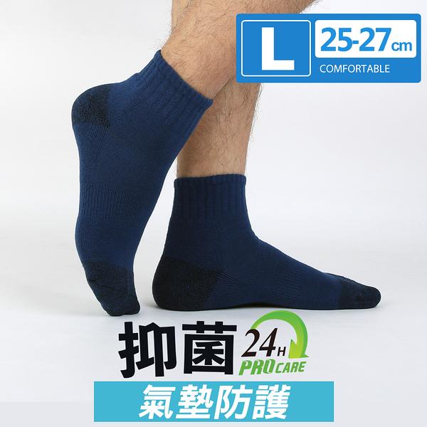 瑪榭 抑菌除臭全氣墊1/2短襪(25~27cm) MS-21846