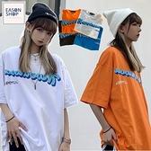 EASON SHOP(GQ1101)韓版原宿風撞色字母印花落肩寬鬆圓領短袖素色棉T恤女上衣服彈力修身打底顯瘦內搭
