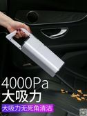 車載吸塵器車家兩用大功率小型車載強力專用車內手持式迷你