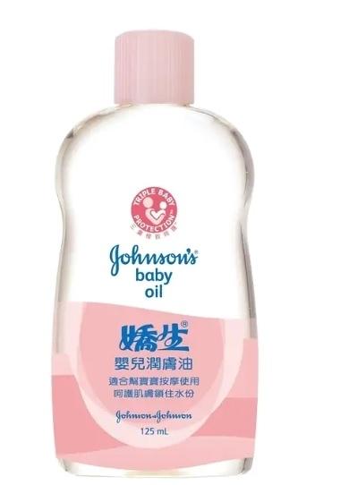 嬌生 嬰兒潤膚油 125ml【德芳保健藥妝】