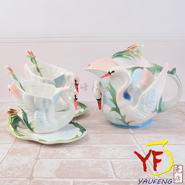 ★[德蘭特 御晶瓷] ★彩繪天鵝咖啡杯碟壺組(附湯匙/一壺二杯禮盒) 贈禮自用 | 藝術品擺飾