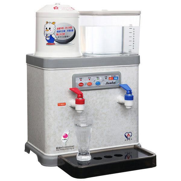台灣製造 東龍自動補水節能溫熱開飲機 TE-186C / TE186C