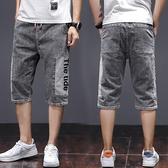 夏季七分牛仔褲男韓版潮流鬆緊腰寬鬆哈倫束腳7分短褲潮牌超薄款 小天使 618