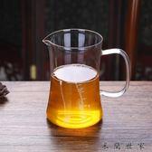 涼水壺大容量公道杯水杯量杯茶
