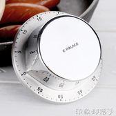 廚房計時器學生提醒機械式定時器兒童鬧鐘倒計時器不銹鋼磁吸 全館免運 全館免運