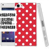 ♥ 俏魔女美人館 ♥SONY Xperia Z5 Compact {紅點*硬殼} 手機殼 手機套 保護殼 保護套
