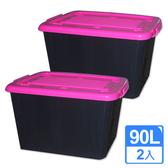 HAPPY多用途滑輪整理箱(90L/個)(二入)-粉紅