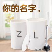 陶瓷杯子創意水杯情侶牛奶咖啡杯