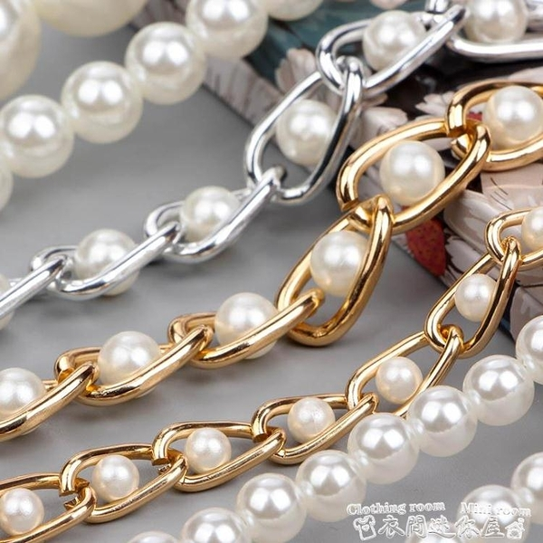 包包銀色珍珠錬條配件包帶斜背肩帶包錬女金屬包帶子金色黑色鐵錬 迷你屋