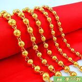 鍍金項鍊 - 禮物鍍黃金項鍊男女金佛珠圓珠項鍊 韓版沙金項鍊情侶仿真金鍊子 最後一天8折