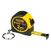 Stanley 2M 捲尺鑰匙圈 FMHT1-33856