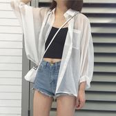 夏季女裝韓版寬鬆很仙的雪紡衫防曬衣外套女防曬襯衫開衫雪紡上衣 朵拉朵衣櫥
