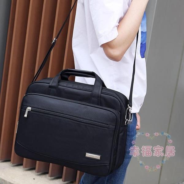 公事包商務男包牛津帆布包包 單肩文件 橫款手提14寸電腦包