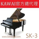 河合 KAWAI SK-3原裝平台式 鋼琴 總代理直營/原廠直營展示批售中心