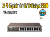 【免運+24期零利率】全新TP-LINK TL-SG1024 19英吋 10/100/1000Mbps 24埠 交換器 Switch