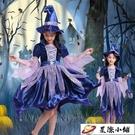 萬聖節女巫服裝兒童小巫女公主裙幼兒化妝舞會巫婆cos裝扮演出服 星際小鋪