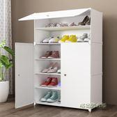 塑料經濟型鞋櫃宿舍防塵家用里人多層簡約現代組裝鞋架簡易省空間lgo「時尚彩虹屋」