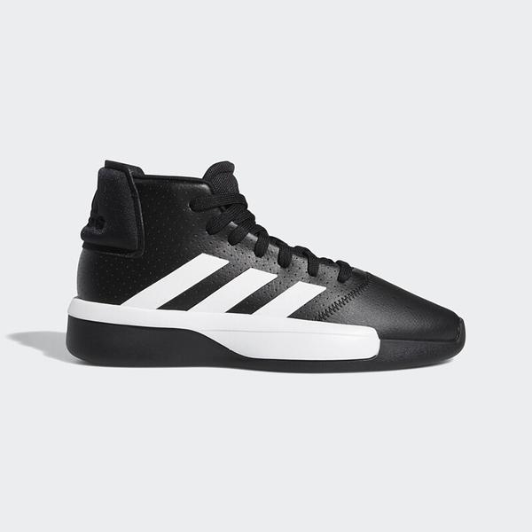 Adidas PRO ADVERSARY [G54101] 男鞋 運動 籃球 休閒 緩震 舒適 健身 輕量 愛迪達 黑