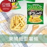 【豆嫂】日本零食 TOHATO 東鳩 細型薯條(60g)