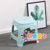 換鞋凳 小凳子家用客廳小板凳加厚換鞋凳塑料凳子腳凳兒童椅子沙發凳矮凳 4色